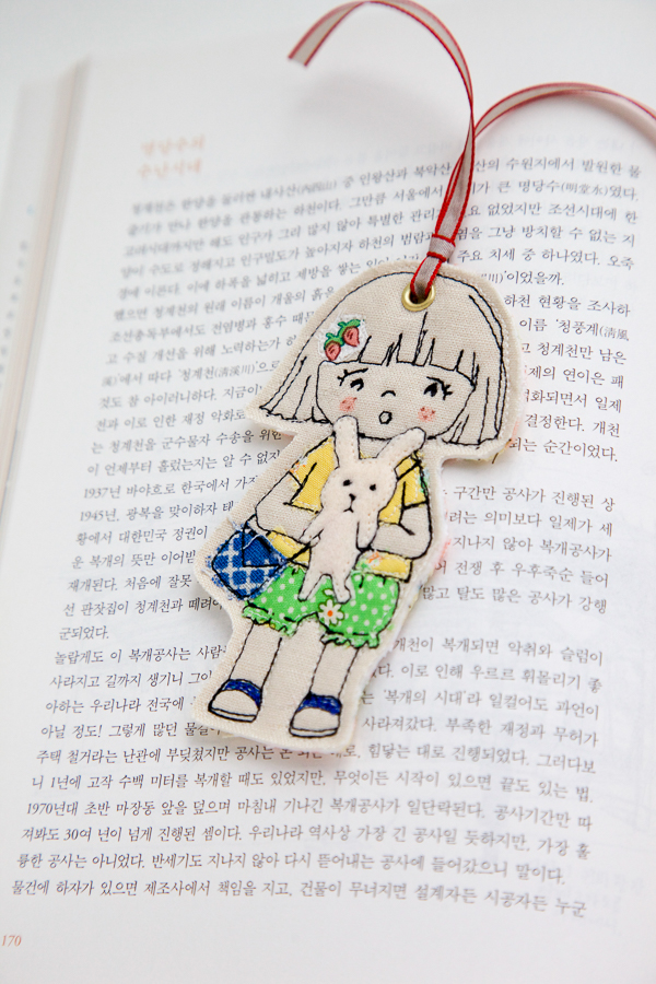 bookmark-14